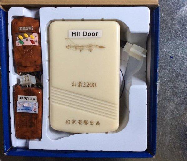 Hộp nhận remote điều khiển cửa cuốn Sanuyna